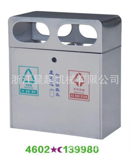钢板喷塑户外垃圾桶-4602-139980