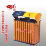 户外环卫垃圾桶 -1103-13630
