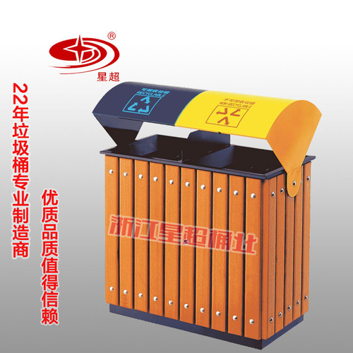 户外环卫垃圾桶-1103-13630