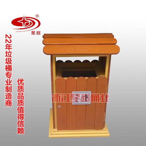 钢木环卫垃圾桶-2409-13620