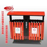 环卫垃圾桶 -1002-13720