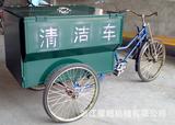 钢板喷塑自卸式人力三轮垃圾车