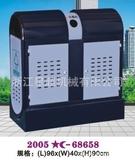 户外钢板垃圾桶 -2605-68658
