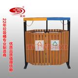 户外环卫垃圾桶 -1803-13620