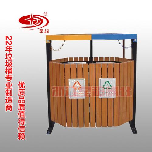 户外环卫垃圾桶-1803-13620