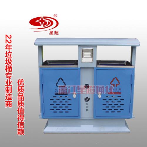 分类果皮箱-2604-13598