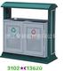 烤漆钢板冲孔垃圾桶-3102-13620