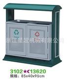 钢板环卫垃圾桶 -3903-13585