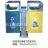 钢板喷塑垃圾桶 -6005-13699