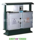大容量户外垃圾桶 -4401-13660