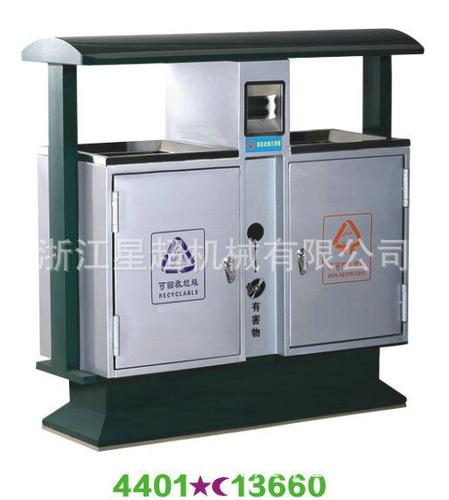 大容量户外垃圾桶-4401-13660