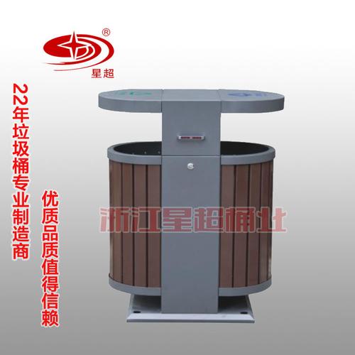 防腐木垃圾桶-1505-13535