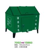 户外喷塑垃圾屋 -7002-13860