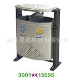 户外钢冲孔垃圾桶 -3001-13595