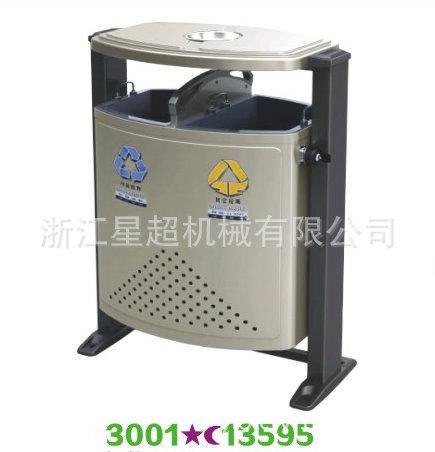 户外钢冲孔垃圾桶-3001-13595