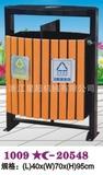 钢木小区垃圾桶 -1209-20548