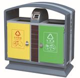 大容量户外垃圾桶 -5003-13760