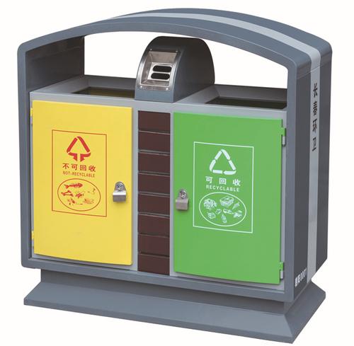 大容量户外垃圾桶-5003-13760