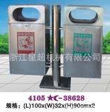 不锈钢户外垃圾桶 -4105-38628