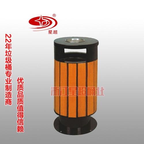 户外环卫垃圾桶-2103-13445