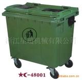 660L环卫塑料垃圾桶 -5105-48001