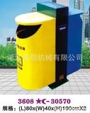 钢板分类垃圾桶 -3608-30570