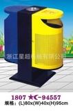 钢板冲孔垃圾桶 -2407-94557