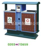 金属钢木垃圾桶 -0203-13659