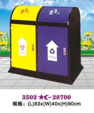 户外分类垃圾桶-3902-28700