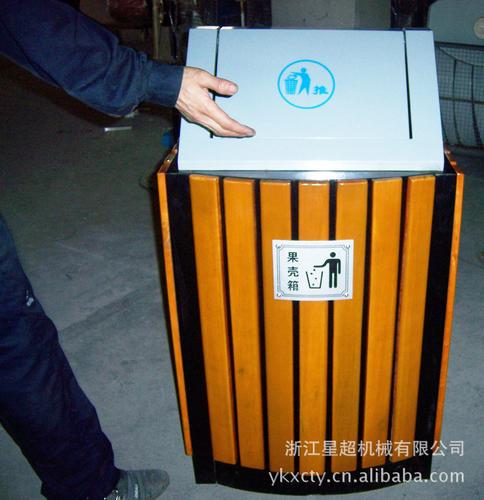 封闭式小区钢木垃圾桶-