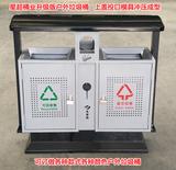 分类果皮箱 -2601-13586