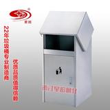 环卫垃圾桶垃圾箱 -4411-37386