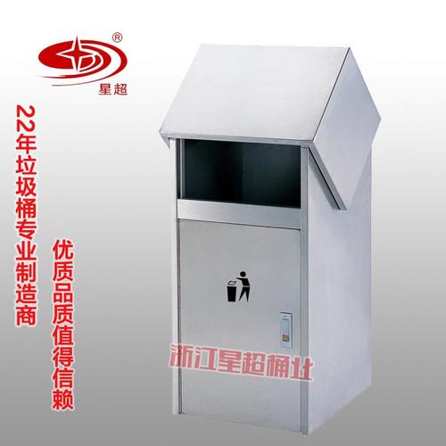 环卫垃圾桶垃圾箱-4411-37386