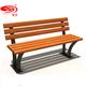 户外公园休闲椅-3806
