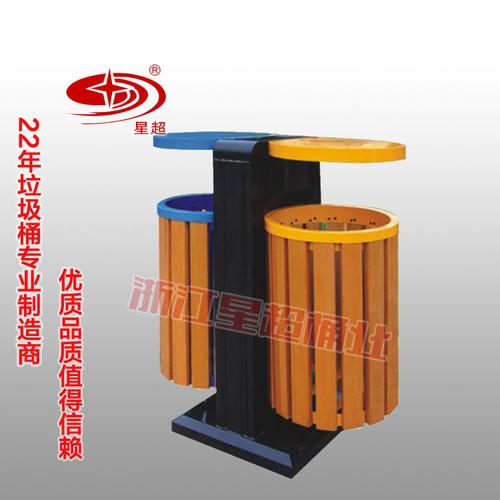分类大容量防腐木垃圾桶-1206-13680