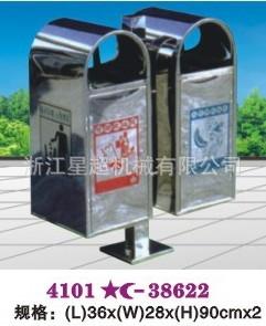 不锈钢环卫垃圾桶-4501-38622