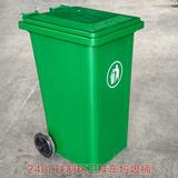 240L可挂车垃圾箱 -6701-13595