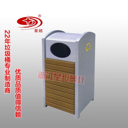 防腐木垃圾桶-2004-13530