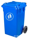 120L全新料塑料垃圾桶 -5107-48225