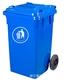 120L全新料塑料垃圾桶-5107-48225