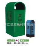金属钢板垃圾桶 -6509-13380