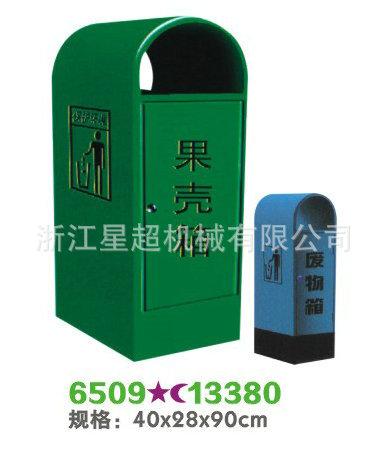 金属钢板垃圾桶-6509-13380