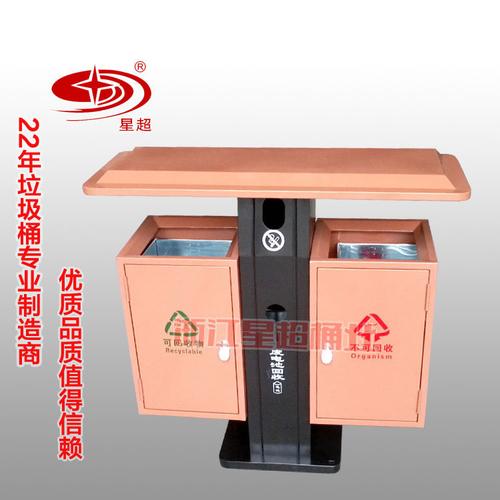 街道大容量垃圾箱-2108-91597