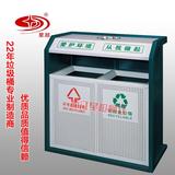 小区钢板冲孔户外垃圾桶 -2905-82535