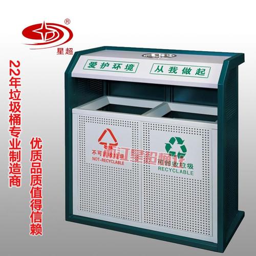 小区钢板冲孔户外垃圾桶-2905-82535
