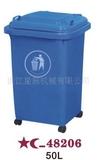 4轮塑料环卫垃圾桶 -5110-48206