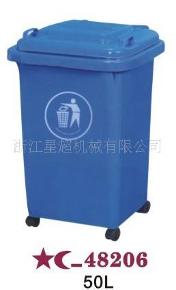 4轮塑料环卫垃圾桶-5110-48206