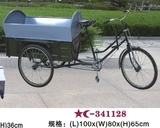 不锈钢三轮垃圾车 -6305-341610
