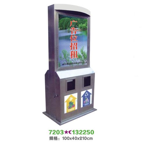 不锈钢灯箱垃圾桶-7203-132250