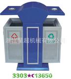 钢板冲孔分类垃圾桶 -3303-13650